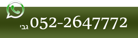 052-264772